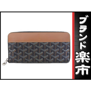 Goyard Goyar Pvc Round Zipper Long Purse Brown Wallet