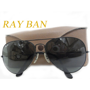 Ray-Ban R Ravin Rey Ban Teardrop Sunglasses Men's Black 0504