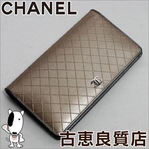 Chanel Wallet Vicolore Gold Series 25619