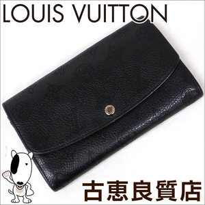 Lv Louis Vuitton Mahina Porto Foyu Iris Noir Wallet M60143