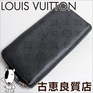Lv Louis Vuitton Mahina Zippy Wallet Round Zipper M61867