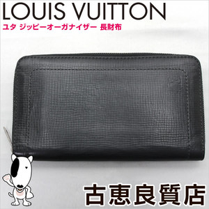 Lv Lv Louis Vuitton M97026 Utah Zippy Organizer Round Zipper Long Wallet