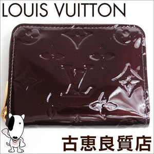 Lv Louis Vuitton Verni Zippy Coin Purse M93607 Small Ladies Women's Men