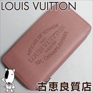 Lv Lv Louis Vuitton M58265 Parnassaire Portofoil · Jena Round Zipper Long Wallet Magnolia