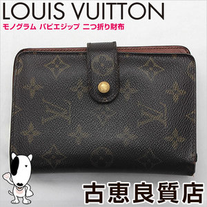 Lv Lv Louis Vuitton M61207 Monogram Papier Jip 2 Fold Wallet Without Pass Case