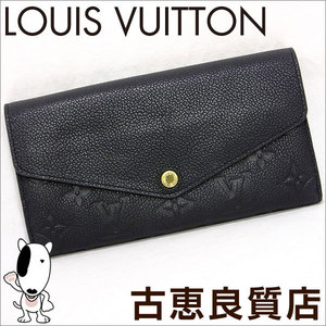 Lv Lv Louis Vuitton Monogram Anplant Wallet M61182 Noir