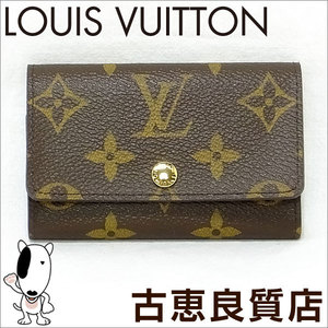 Lv Lv Louis Vuitton Monogram 6 Consecutive Key Case Mercantile M62630