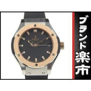 Hublot Classic Fusion Titanium Ladies Quartz 581. No.1180.rx Black Case Wrist Watch