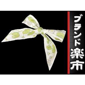 Hermes Twillie Ribbon Silk Scarf Lotus Flower