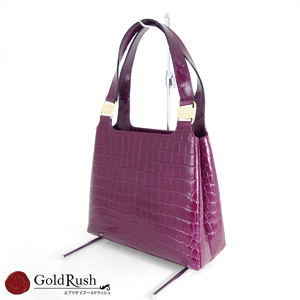 Salvatore Ferragamo Aq-217755 Croco Embossed Leather Purple 2 Way Bag Women's