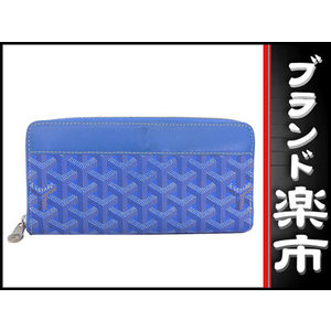 Goyard Goyar Round Zipper Long Wallet Blue Order Color