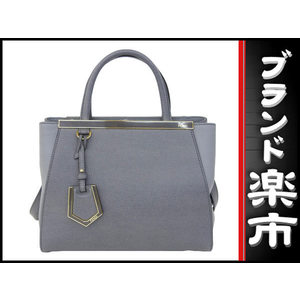 Fendi Fendi Leather Too Jules 2 Way Bag Gray