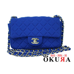 Chanel Mini Matrasse Chain Shoulder Bag Cotton A69900 Blue Silver Hardware Women's