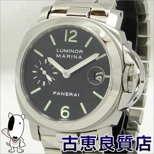 Officine Panerai Panerai Panerai Luminor Marina Pam00050 Men's Watch Automatic