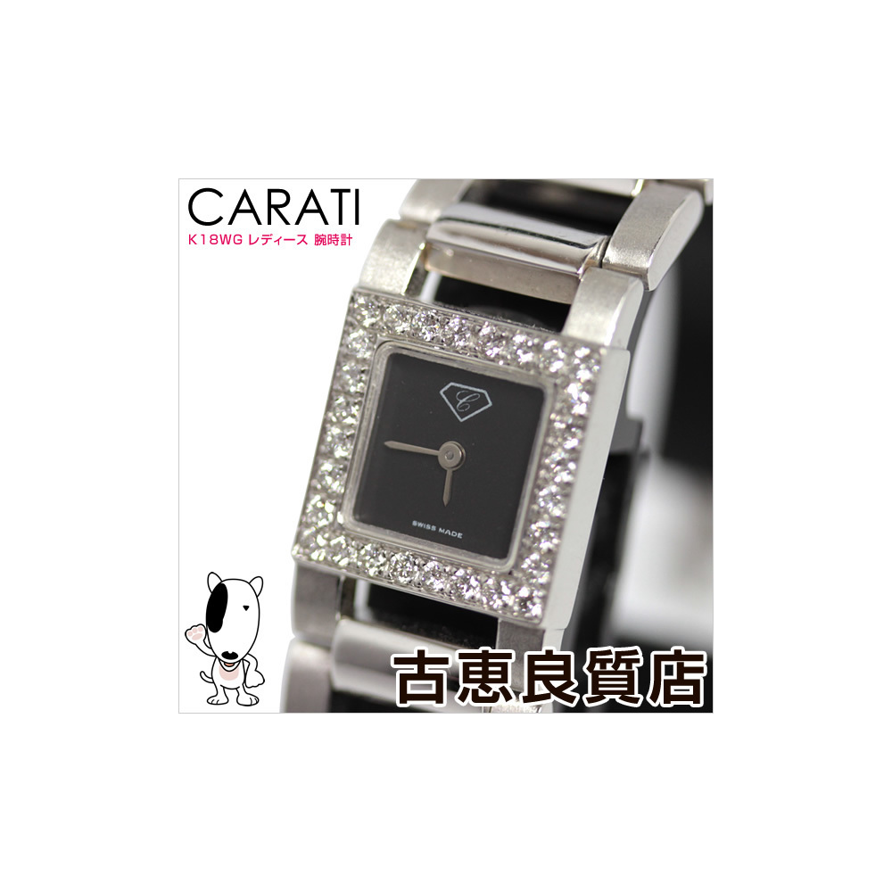 Karachi Carati K18 Wg Watch Diamond Ladies Quartz Qz