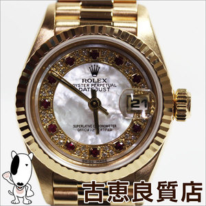Rolex 69178 Nmr Ladies Watch Oyster Perpetual Datejust Miyad 11p Ruby K18 Solid T Number