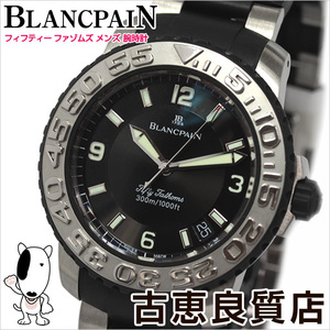 Blancpain Blancpain Men's Watch Fifty Fazoms