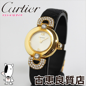Cartier Must Ladies Watch K18 18 Gold Diamond Qz