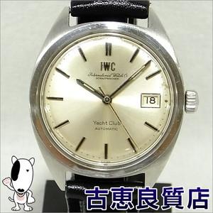 International Watch Company Iwc Yacht Club Automatic Men's 8541b