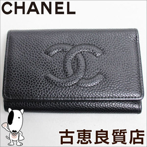 Chanel Chanel Key Case Coco Mark Caviar Skin A13502