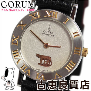 Corum Corum Romulus 24 101 21 Watch Women's Quartz Qz