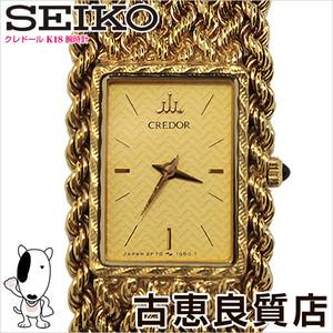 Seiko Seiko Credor 2f70 5880 Ladies Watch K18 18kt Quartz Qz