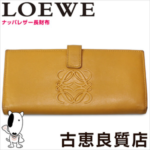 Loewe Loewe Nappa Leather Double Fold Wallet