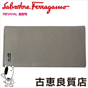 Salvatore Ferragamo 667073 Salvatore Folded Wallet