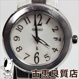 Seiko Lukia Rukia 7n82-0cn0 Ladies Watch Quartz Model