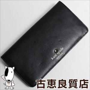 Kate Spade 2 Fold Wallet Black Pwru 3023