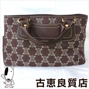 Celine Boogie Bag 134022 Mac Parimakadam