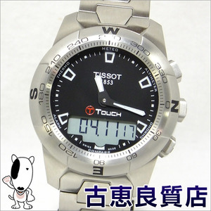Tissot T-touch 2 Tea Touch Two-day Men's Watch Quartz T 047.420.11.051.00