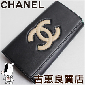 Chanel Beige Coco Mark A 80896 Purse Ladies Wallet