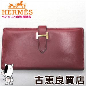 Hermes Hermes Bean Folded Purse □ D Box Calf Red Wallet