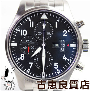 Iwc Pilot Watch Chronograph Iw 3777704 Freeger Black Dial Ss Men's