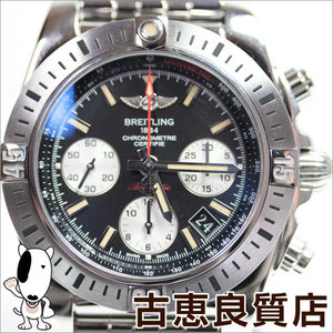 Breitling Breitling Chrono Mat 44 · Airbone 30th Anniversary Model Birth Of Ab0144 Men's Watch Chronograph