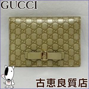 Gucci Micro Shima Card Case Pass Champagne Gold Ribbon 388684