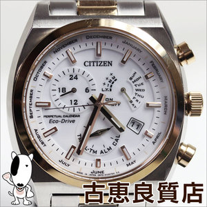 Citizen E870 - S083281 Solar Eco Drive Watch Day Date Display Men's Quartz Ss / Combi Silver × Gold