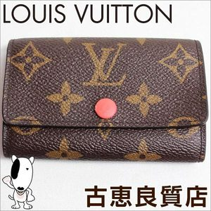 Lv Louis Vuitton Monogram 6 Consecutive Key Case Mercy M 61538 Poppy Petal