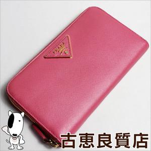 Prada 1ml 506 Leather Round Zipper Long Wallet Pink Geranio Safiano