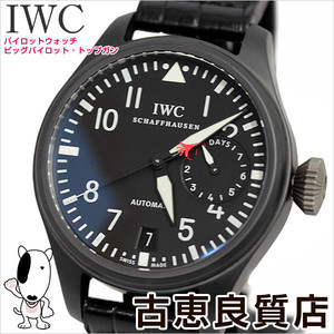 Mt339 Iwc International Watch Company Iw 501901 Pilot Big Top Gun Automatic Men's
