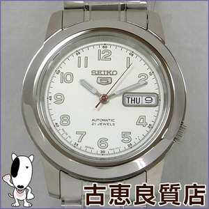 Seiko Watch 5 Five Overseas Model Men's At Automatic White Dialboard Snkk33j1