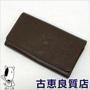Loewe Six Consecutive Key Case Leather Brown