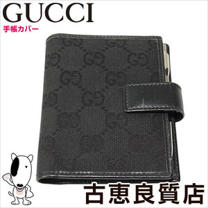 Gucci Gucci 29967 Notebook Cover Gg Pattern Canvas With Ballpoint Pen