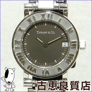 Tiffany Atlas Ladies Watch Quartz