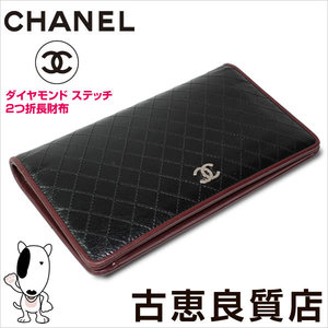 Chanel Bicolore Diamond Stitch Folded Long Purse A33911 Black Bordeaux Wallet