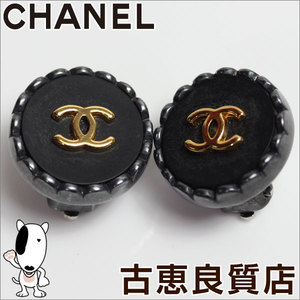 Chanel Earrings Gun Metal Color Coco Mark 96p