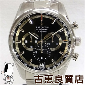 Zenith El Primero Men's Watch Automatic Winding 36000 Vph Chronograph See-through Black Letter Board 03.2040.400