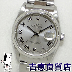 Rolex Datejust Men's Gray Roman Watch Automatic Winding 16200 D051 ***