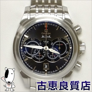 Omega Devil 4 Counter Chronoscope Co-axial Chronograph 422.10.41.52.06.001